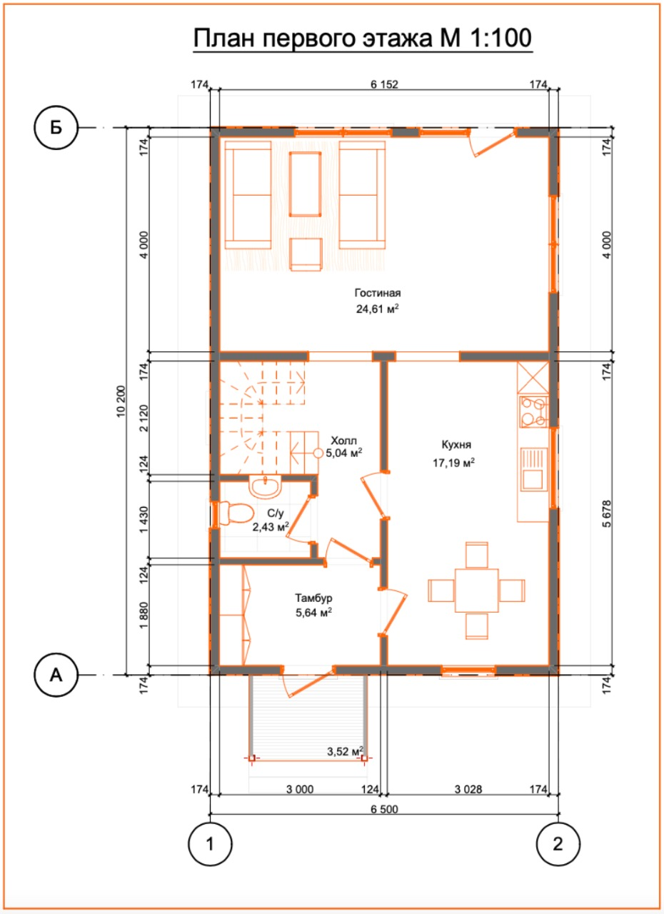 План первого этажа по проекту Гираторий