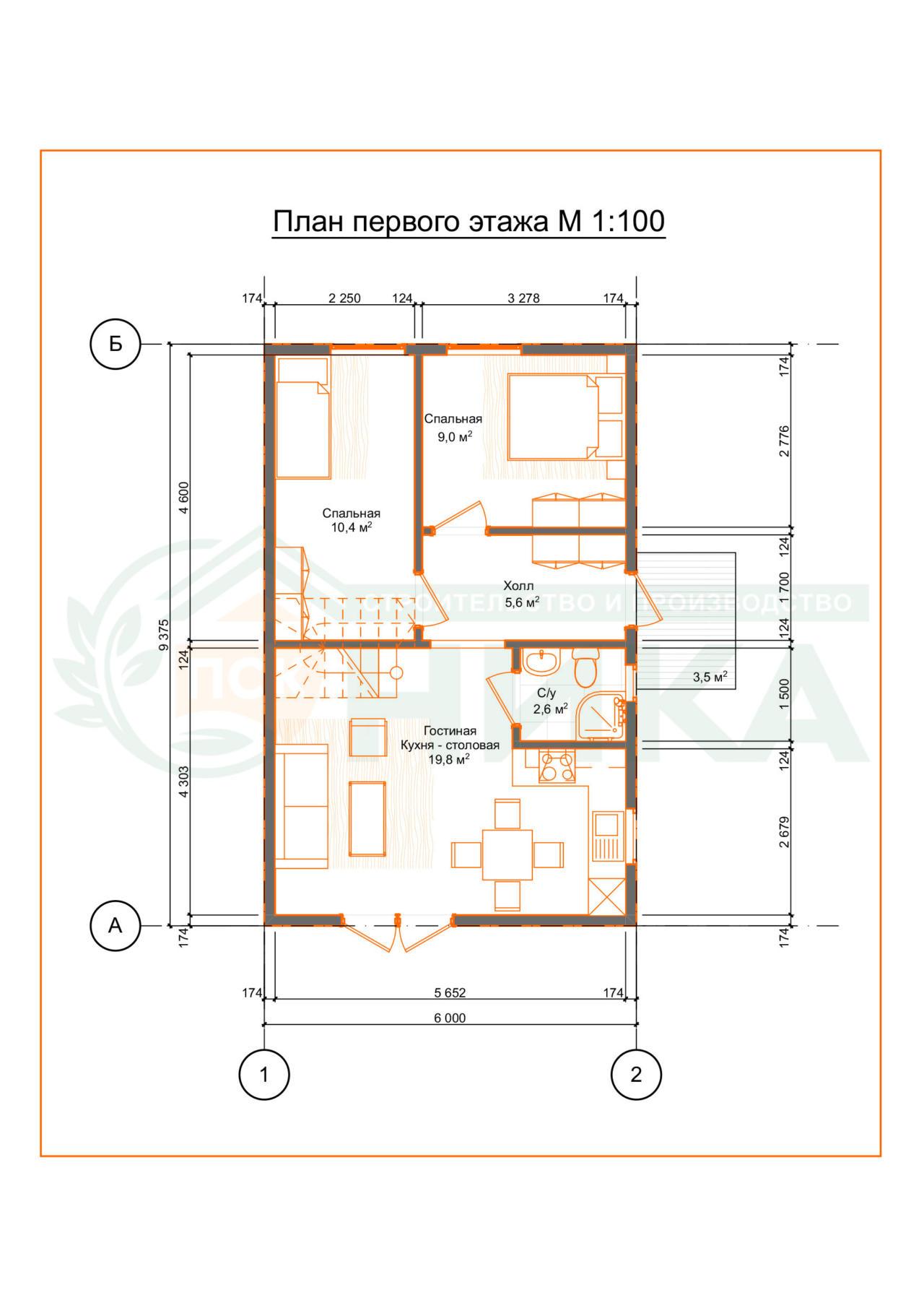 План дома Универсал. Первый этаж